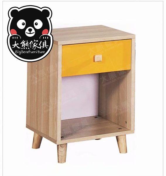 【大熊傢俱】ZH AB040 北歐低櫃 北歐 簡約 電視櫃 矮櫃 低櫃 收納櫃 置物櫃 置物台 繽紛色系 客廳