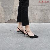 高跟鞋女單鞋女後空一字扣尖頭高跟鞋 衣普菈