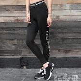 暴走高腰蘿莉健身褲女蜜桃高彈力緊身運動褲跑步的速干胖mm瑜伽褲      良品鋪子