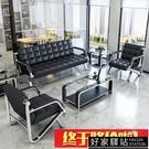 辦公沙發簡約會客接待商務三人位沙發辦公室傢俱時尚沙發茶幾組合