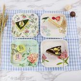 餐盤  密胺小碟子家用小盤子創意花型正方碟點心碟小吃碟垃圾盤小菜碟子 辛瑞拉