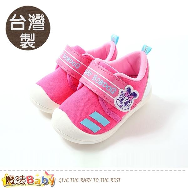 女寶寶鞋 台灣製BOB DOG正版強止滑童鞋 魔法Baby
