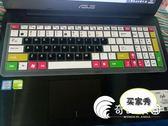 筆記本電腦華碩R557L LI FX50J A555L鍵盤保護貼膜套防塵墊15.6寸