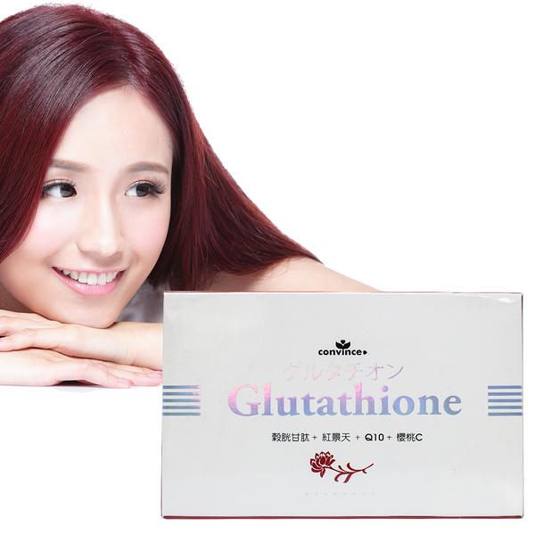 Convince 康心 日本GSH紅景天複方膠囊 60顆 美十樂藥妝保健