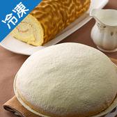 虎皮蛋糕卷+7吋原味波士頓派【愛買冷凍】