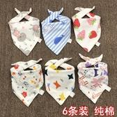 寶寶純棉三角口水巾新生嬰兒全棉布口水兜兒童雙層男女孩按扣圍嘴
