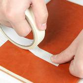 ♚MY COLOR♚美紋紙膠帶12mm20m 噴漆遮蔽 裝修膠帶 分色膠 手撕紙 美術 美縫膠布【Q290】