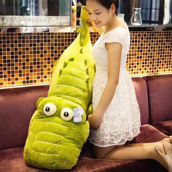 交換禮物-毛絨公仔-七夕軟體公仔卡通可愛鱷魚毛絨玩具抱枕禮物孕婦枕寶寶兒童娃娃女T1