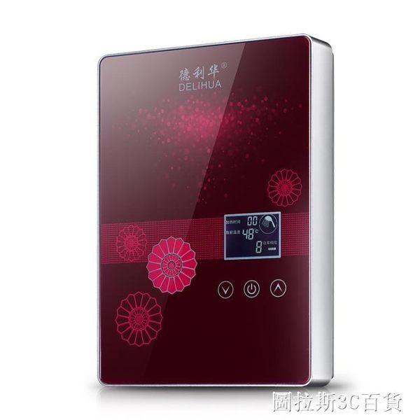 加強安全版德利華DLH-DG60即熱式電熱水器淋浴加熱速熱洗澡機家用QM   圖拉斯3C百貨