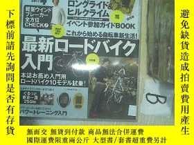 二手書博民逛書店CYCLE罕見SPORTS 2011 4 (103)Y261116