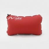 【南紡購物中心】【MORV】自動充氣枕頭/戶外枕頭 午睡枕 -早點名露營生活館