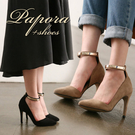 高跟鞋‧仿金屬踝帶造型時尚宴會穿搭高跟女...
