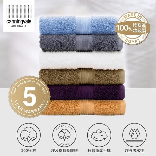 【canningvale】澳洲坎寧威爾-澳洲W hotel五星飯店御用 埃及皇家毛巾_6件組