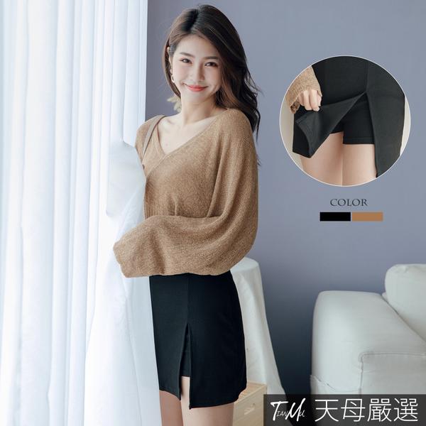 【天母嚴選】超彈力包臀開衩褲裙(共兩色)