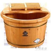 香柏木足浴桶泡腳木桶帶蓋洗腳盆小木盆實木木質足療桶家用足浴盆CY『小淇嚴選』