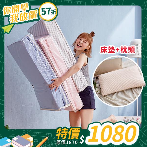 樂芙直立棉三折床墊+水洗枕套組