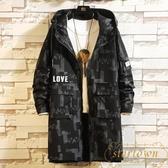 男士風衣外套中長款大衣韓版大碼夾克秋季迷彩大衣外套【繁星小鎮】