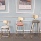 北歐鐵藝金色吧台椅簡約家用靠背餐椅高腳凳現代咖啡廳酒吧休閑椅 極客玩家