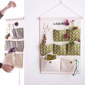 棉麻布藝收納掛袋墻掛式多層墻上掛兜門后懸掛式雜物儲物袋收納袋【萬聖節促銷】