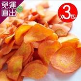好食光 紅蘿蔔脆片 150gX3入【免運直出】