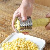 304不銹鋼旋轉玉米刨離器 玉米刨 分離器 剝玉米神器 玉米脫粒機 【N439】♚MY COLOR♚