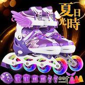 溜冰鞋兒童全套裝男女旱冰輪滑鞋直排輪可調3-4-5-6-8-10歲初學者「摩登大道」
