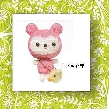 心動小羊^^背小鴨包的粉熊,美麗諾羊毛羊毛氈材料包、可製作成手機吊飾(純羊毛製品)