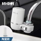 廚房淨水 水龍頭矽藻陶瓷活性碳過濾器 洗...