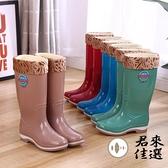 高筒雨鞋長筒雨靴防滑水鞋膠鞋時尚水靴女雨鞋【君來佳選】