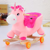 寶寶搖馬木馬實木嬰兒玩具兒童搖椅搖搖車禮物【奇趣小屋】
