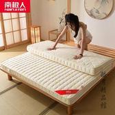 床墊1.2米1.5M1.8M床學生雙人榻榻米褥子海綿宿舍加厚軟墊被單人CY 酷男精品館