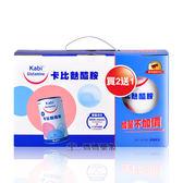 (限時加贈20包) KABI glutamine卡比麩醯胺粉末-原味(450g/罐)X2罐 + 加贈450g/罐