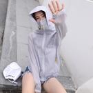 防曬衣 防曬衣女新款長袖正韓仙女短款防曬衫白色百搭薄外套女防曬服-Ballet朵朵