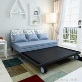 多功能可摺疊沙發床1.8小戶型單人雙人布藝兩用摺疊床1.5 樂活生活館