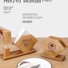 方形紙巾盒定制logo創意餐廳面巾紙盒酒店火鍋民宿飯店餐廳收納盒