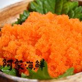 珍味魚卵500g±10%/盒(橘)(柳葉魚卵)#台製#珍味魚卵#海師傅#魚卵#批發