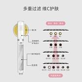 日本增壓花灑噴頭套裝軟水加壓除氯過濾器淋雨美容洗澡美膚淋浴頭8 幸福第一站