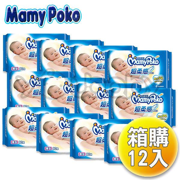 滿意寶寶天生柔嫩濕紙巾80抽12入 -棉柔厚型濕巾