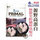 台北汪汪 耐吉斯源野高蛋白系列 無穀全齡...