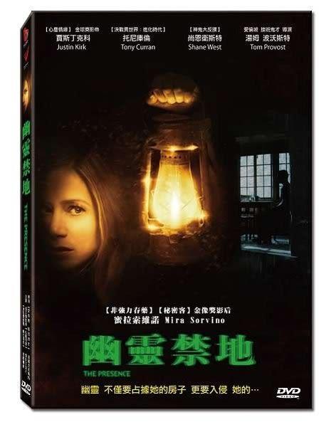 幽靈禁地 DVD(購潮8)