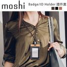 小皮件系列【A Shop】Moshi B...