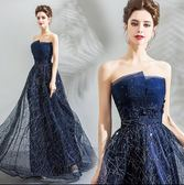 M-天使嫁衣 星空裙 藝術範藍色抹胸生日晚宴年會演出婚紗禮服伴娘服