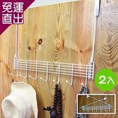 KOTAS 旅行可收式折疊收納架(2入)【免運直出】