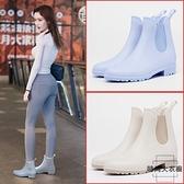 雨鞋女士時尚款外穿防水鞋成人防滑水靴短筒雨靴【時尚大衣櫥】