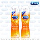 情趣用品-熱銷商品買就送潤滑滿千再9折♥英國杜蕾斯Durex熱感潤滑液2入裝