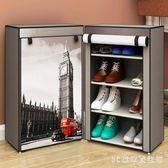 鞋櫃 簡易鞋架多層家用防塵組裝經濟型宿舍女門口收納省空間小鞋架LB18762【3C環球數位館】