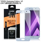 NISDA Samsung Galaxy A5 (2017) 滿版鋼化 0.33mm玻璃保護貼-灰