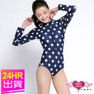 連身泳衣 深藍 M~XL可愛圓點 運動風一件式連身泳裝 溫泉SPA泡湯 天使甜心Angel Honey