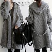 【QV3282】魔衣子-純色壓釦綁帶中長版連帽針織外套
