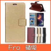 蘋果 iPhone 11 pro 11 pro max SE2 2020 荔枝紋皮套 手機皮套 插卡 支架 掀蓋殼 保護套